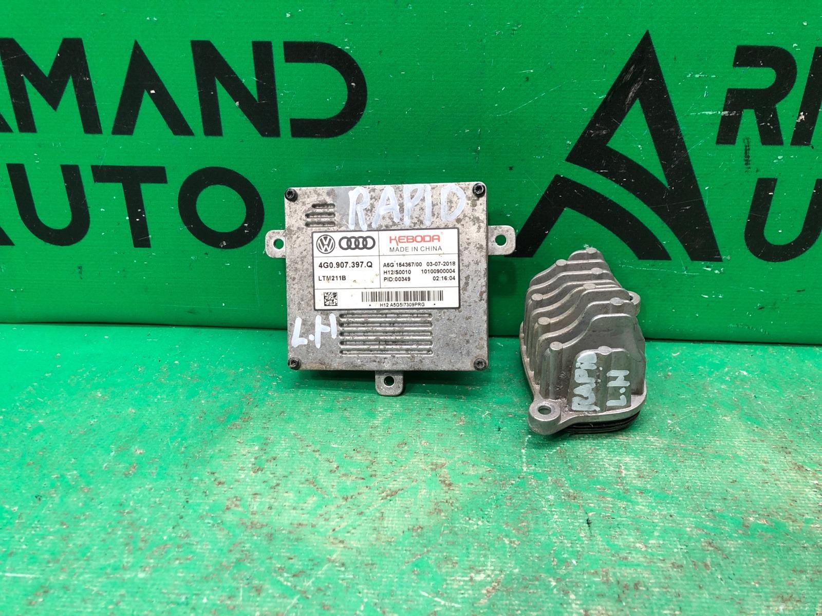 Блок управления фарой Skoda Rapid 1 2012 левый (б/у)