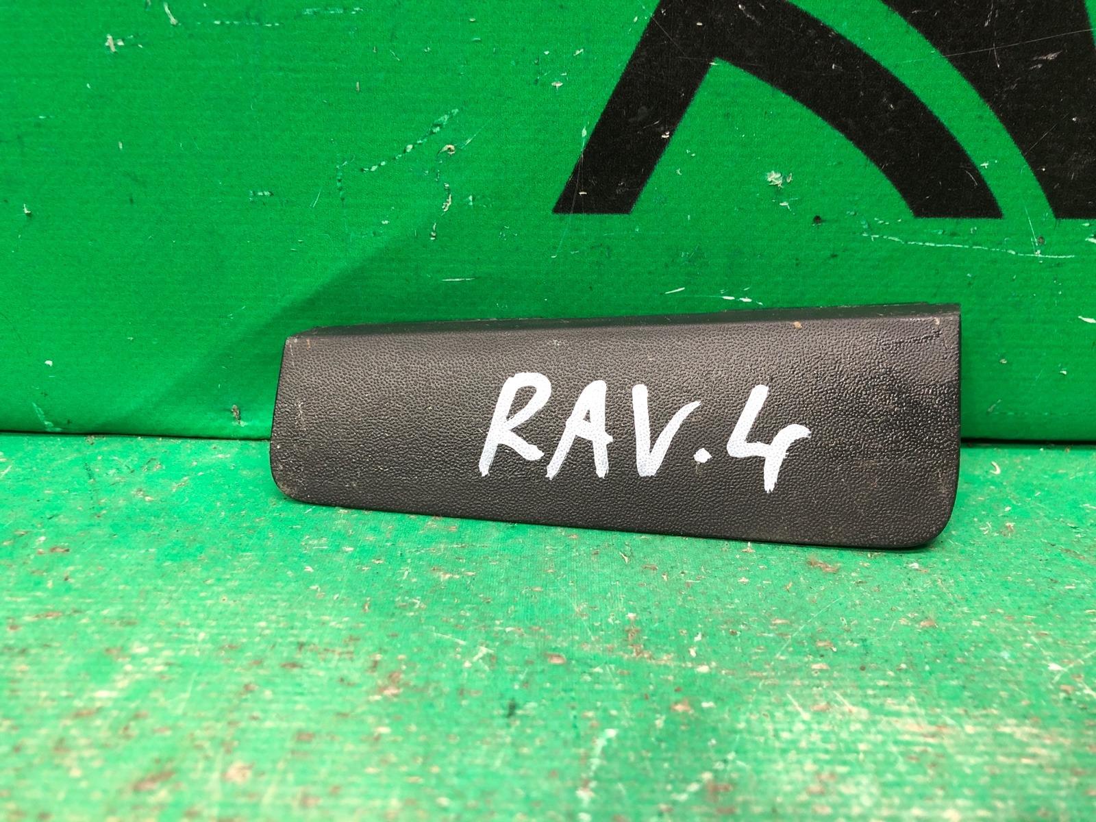 Заглушка буксировочного крюка Toyota Rav4 XA50 2018 передняя левая (б/у)