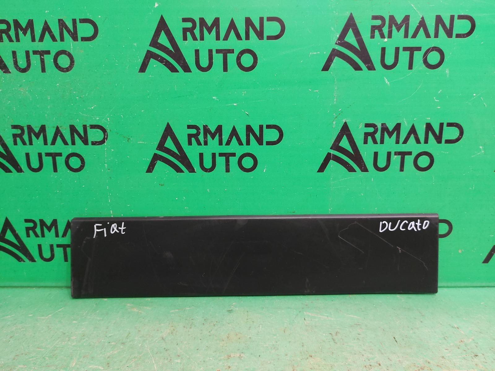 Накладка двери багажника Fiat Ducato 3 2006 правая (б/у)