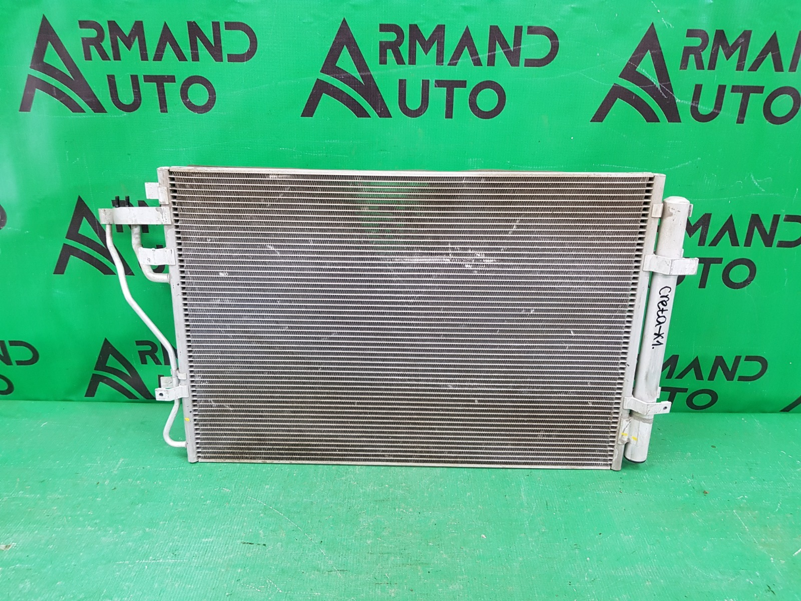 Радиатор кондиционера Hyundai Creta 1 2016 (б/у)