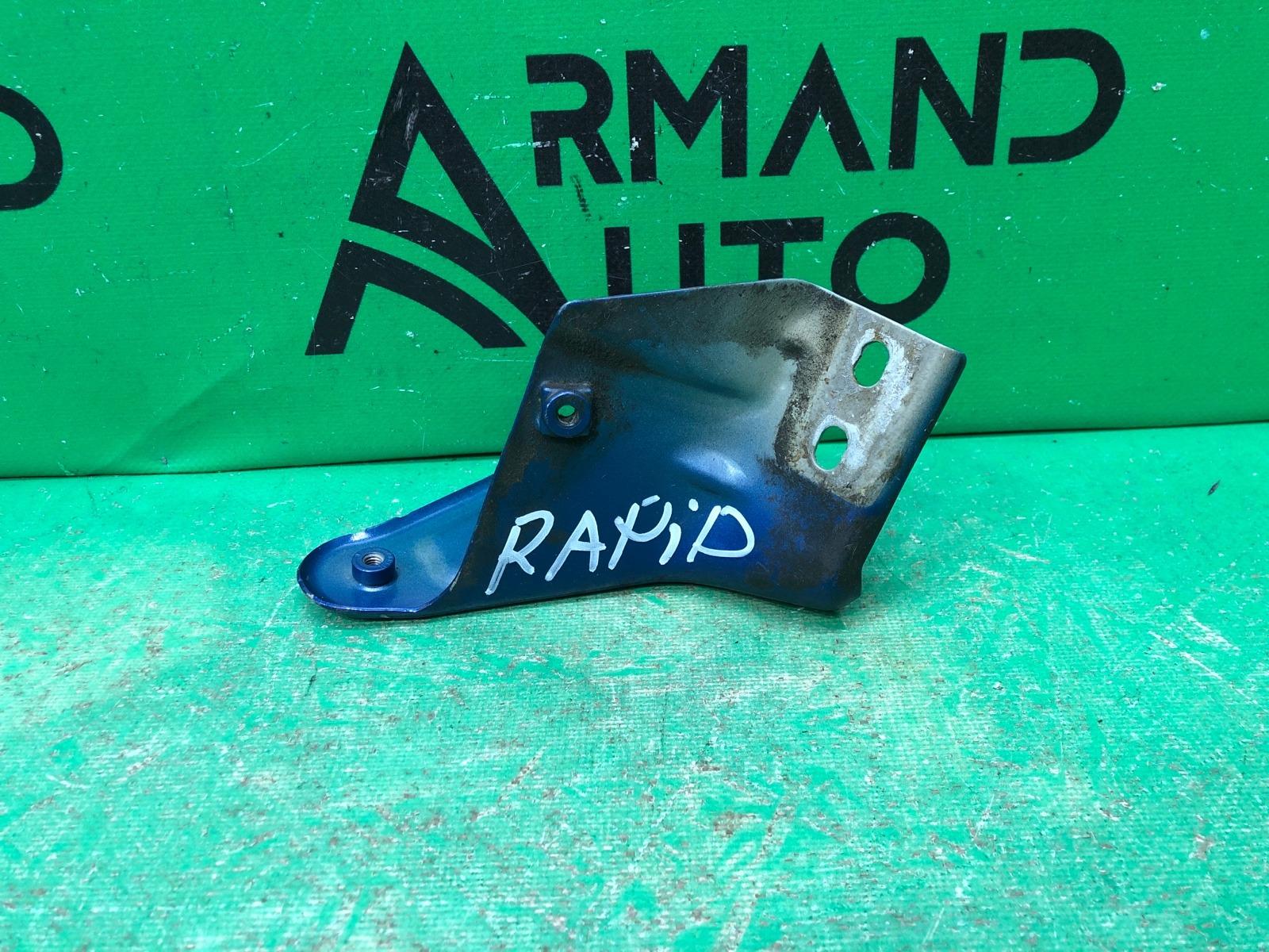 Кронштейн крыла Skoda Rapid 1 2012 передний левый (б/у)