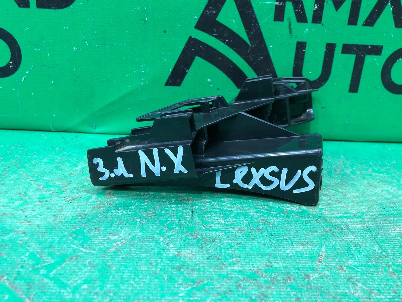 Кронштейн фонаря Lexus Nx 1 2014 задний левый (б/у)