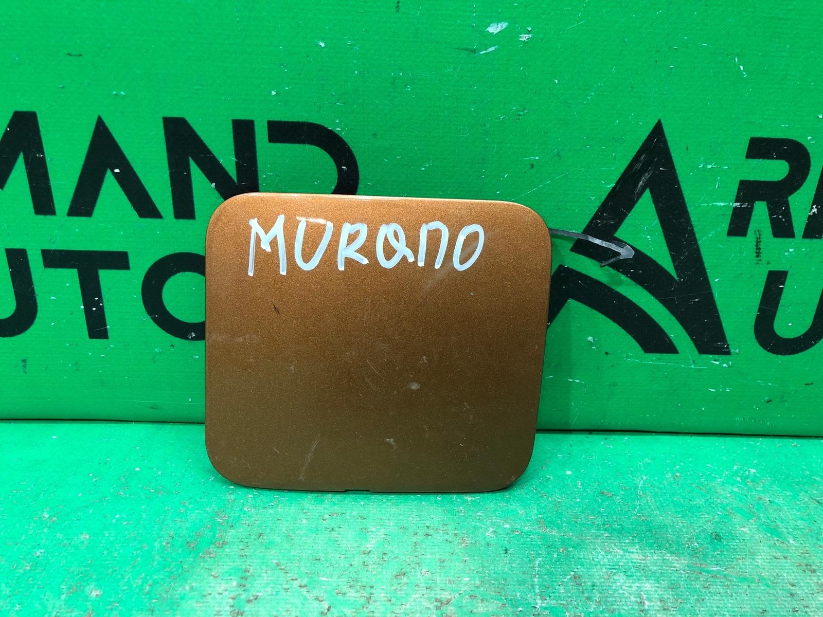 Заглушка бампера Nissan Murano Z52 2014 передняя (б/у)