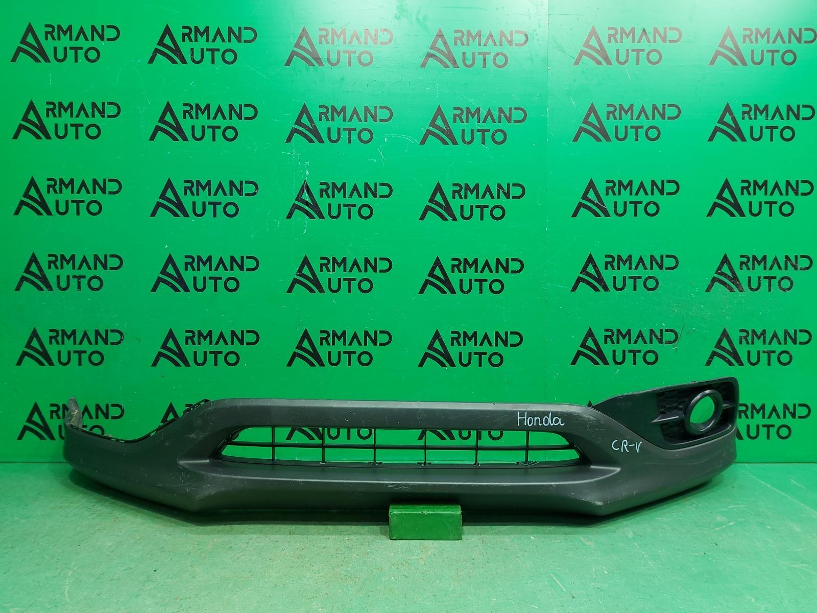 Юбка бампера Honda Cr-V 4 2012 передняя (б/у)
