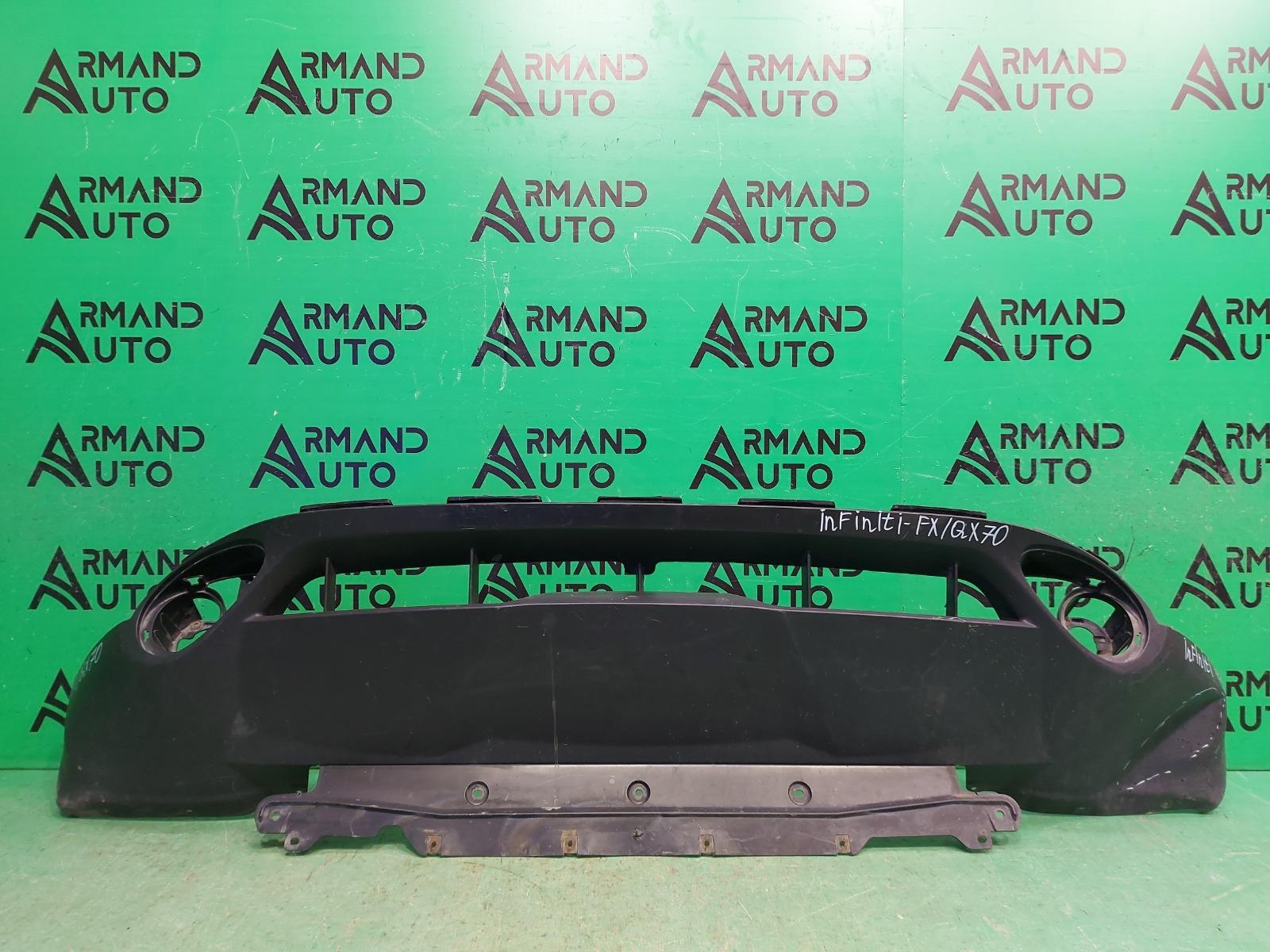 Юбка бампера Infiniti Fx/qx70 S51 2008 передняя (б/у)