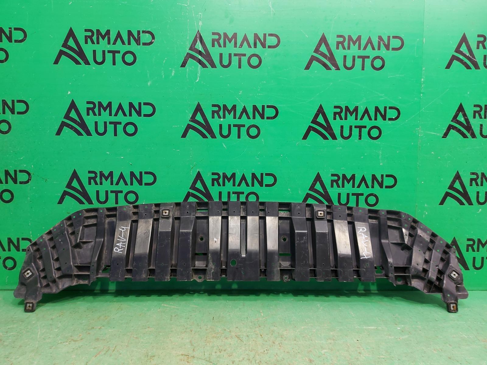 Пыльник бампера (двигателя) Toyota Rav4 CA40 2012 передний (б/у)