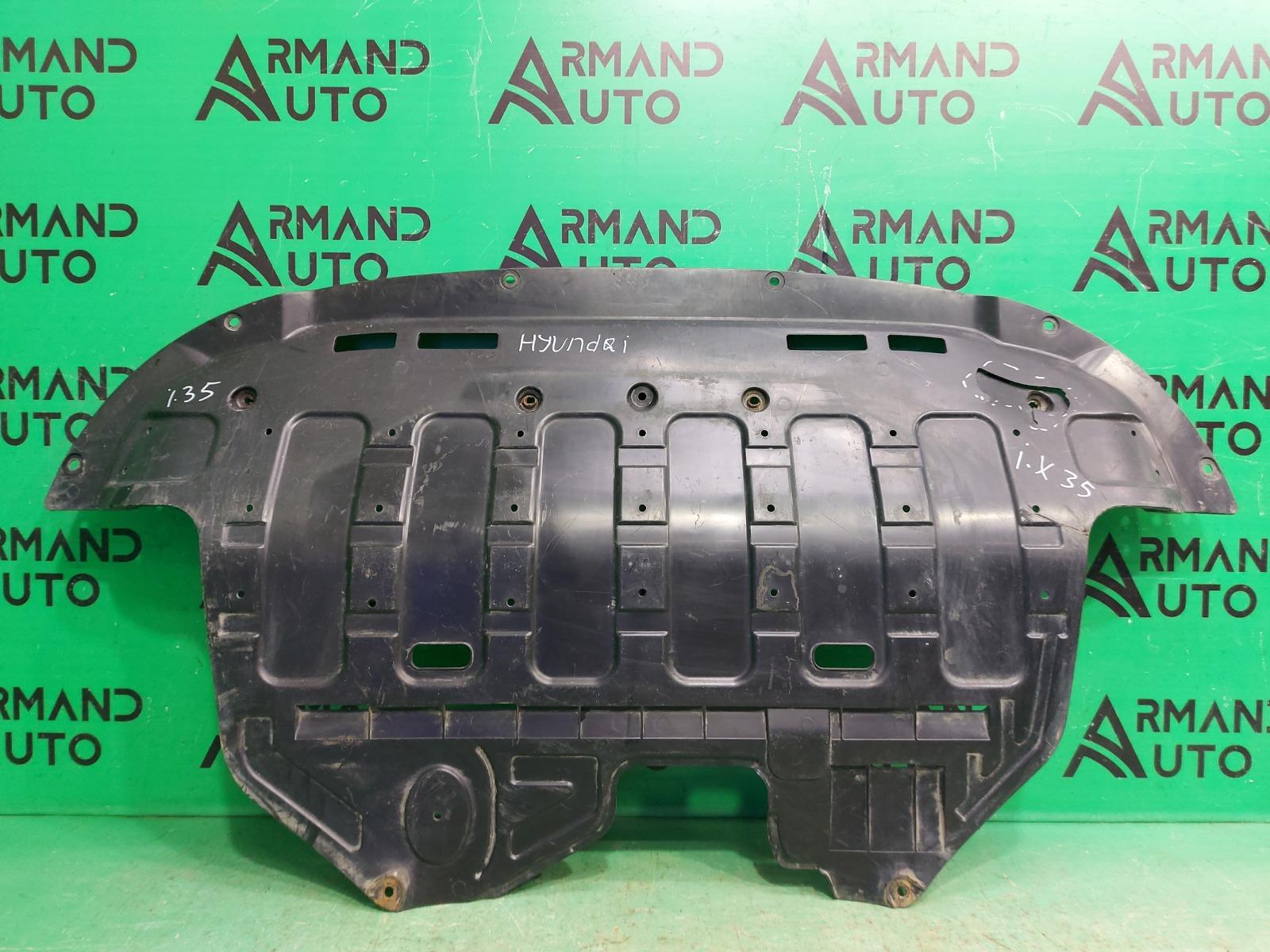Защита двигателя Hyundai Ix35 1 2010 (б/у)