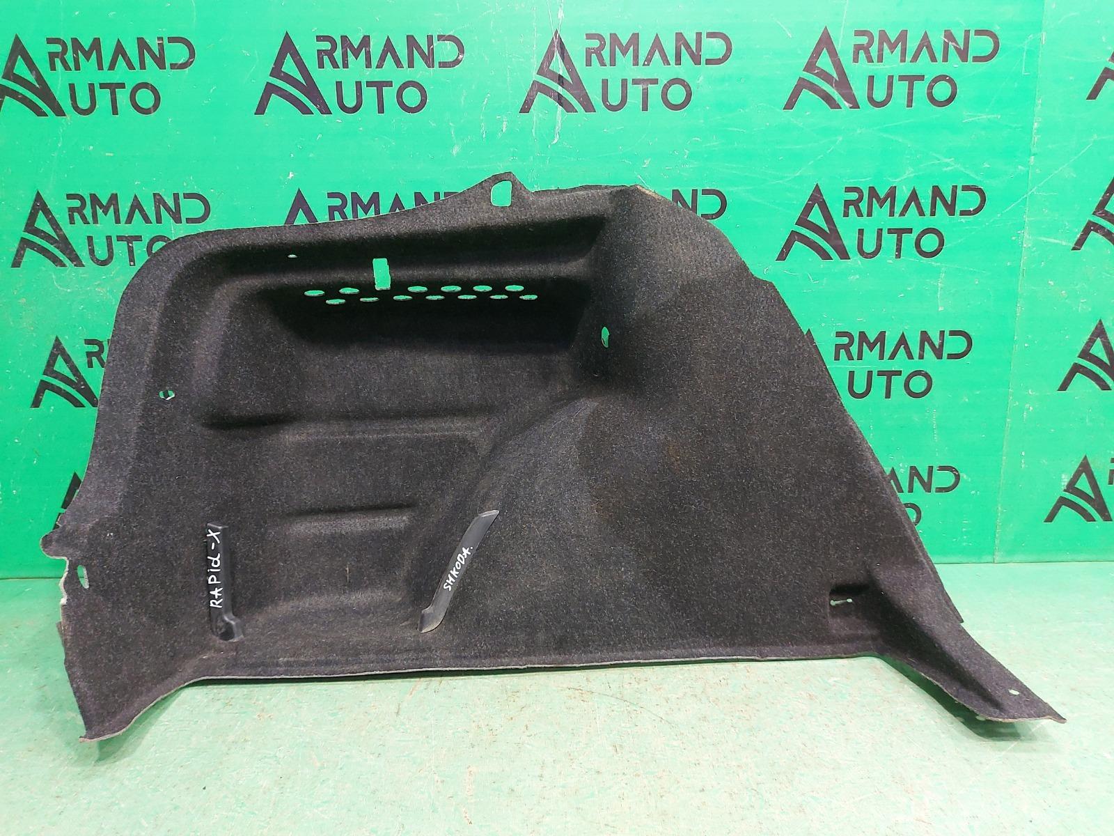 Обшивка багажника Skoda Rapid 1 2012 левая (б/у)