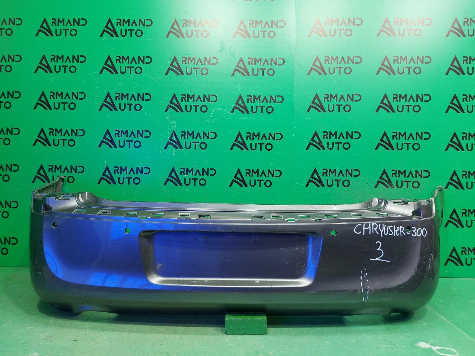 Бампер Chrysler 300C 2 2011 задний (б/у)