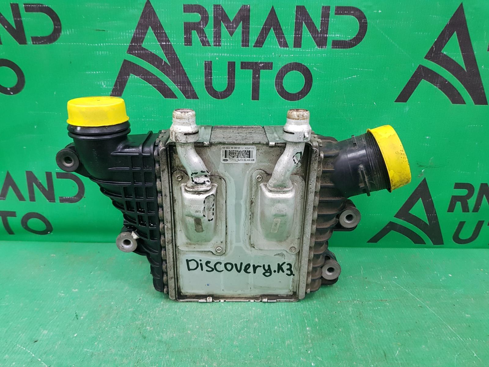 Интеркулер Land Rover Discovery Sport 1 2014 (б/у)