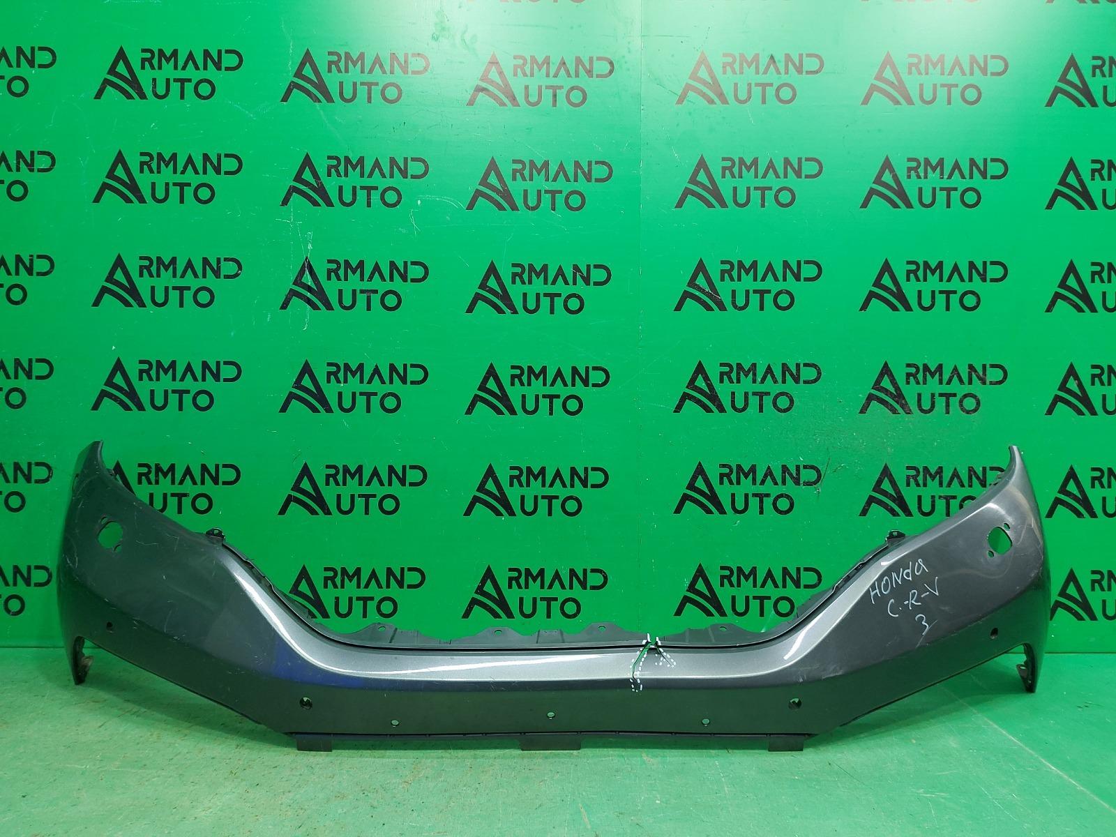 Бампер Honda Cr-V 4 2012 передний (б/у)