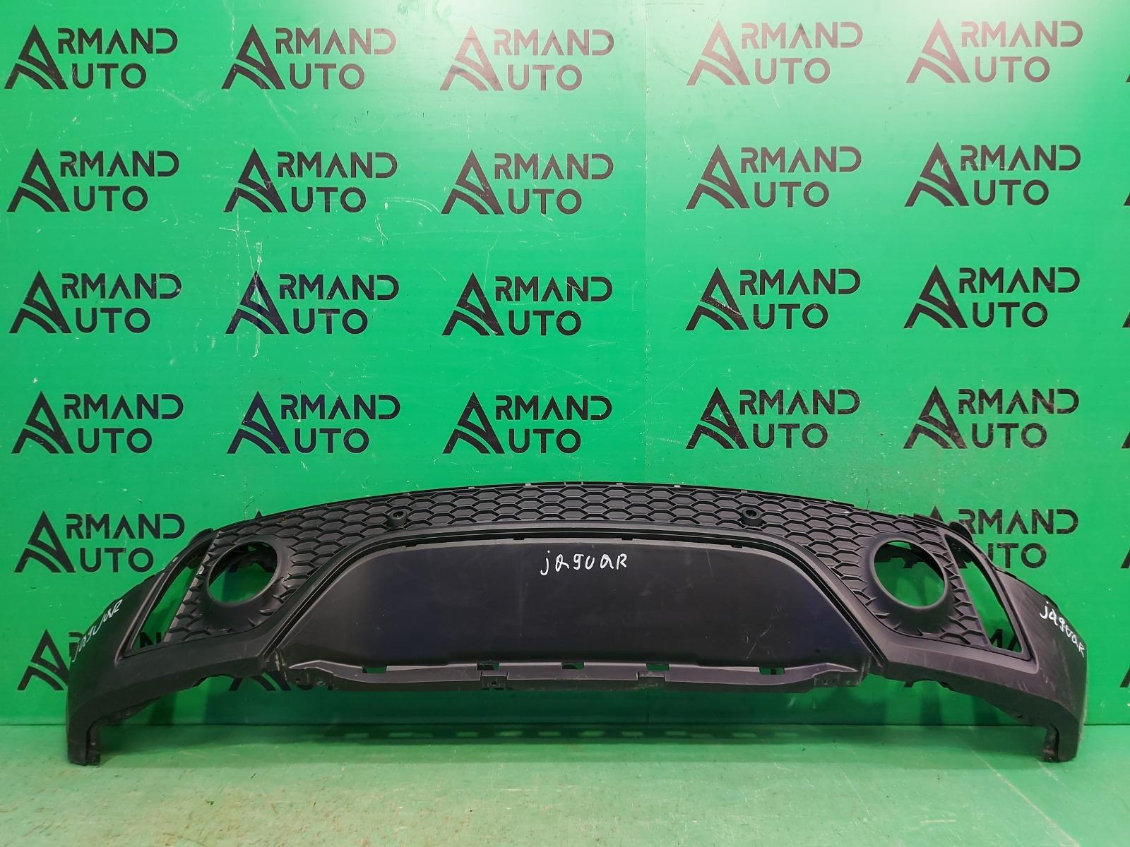 Юбка бампера Jaguar E-Pace 1 2017 задняя (б/у)