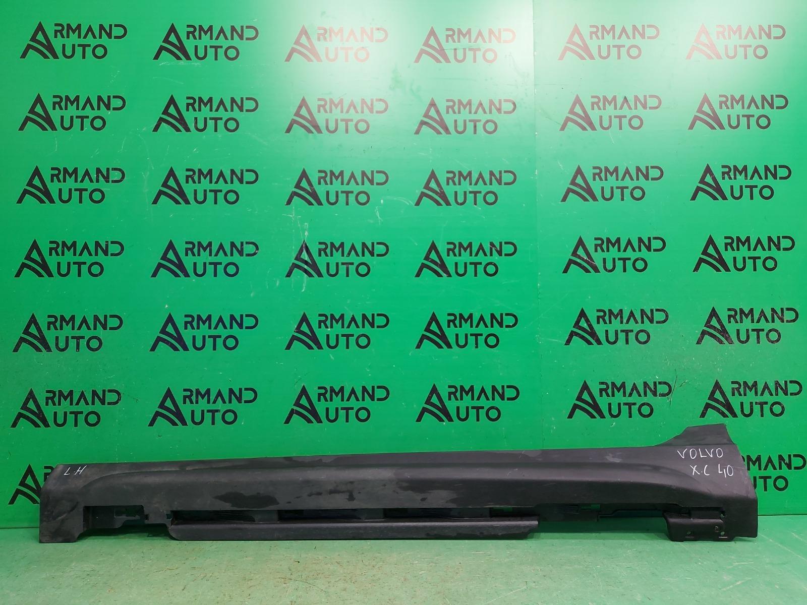 Накладка порога Volvo V40 Cross Country 2 2012 левая (б/у)