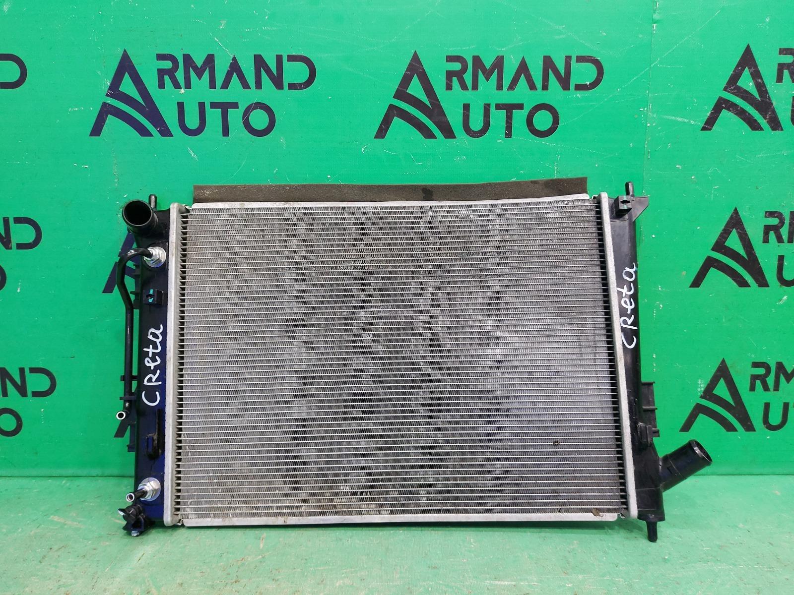 Радиатор охлаждения двигателя Hyundai Creta 1 2016 (б/у)