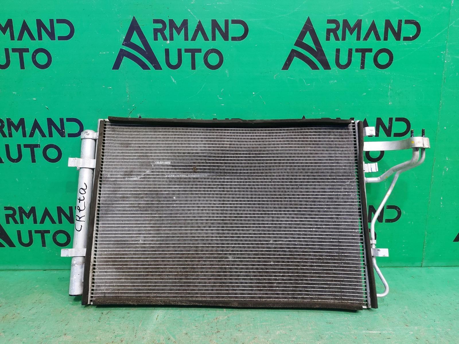 Радиатор кондиционера Hyundai Creta 2016 (б/у)