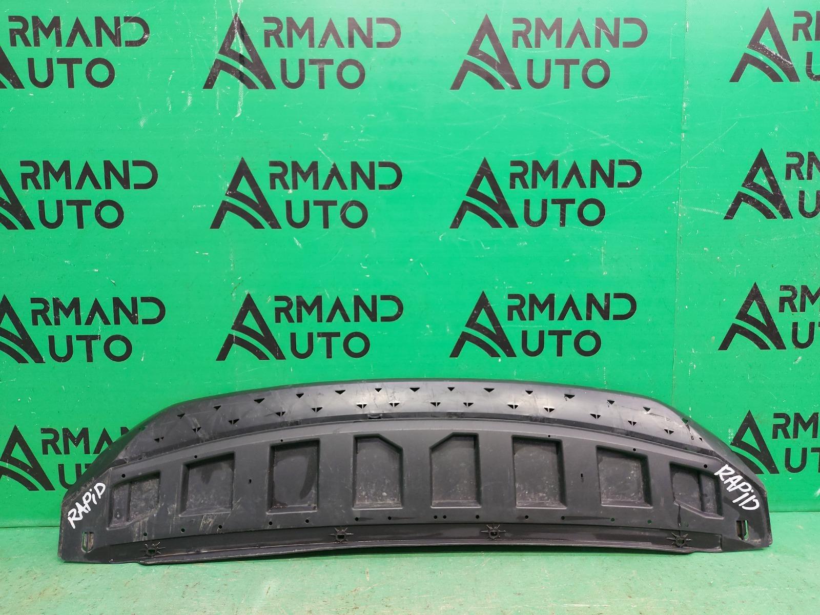 Пыльник бампера (двигателя) Skoda Rapid 1 2012 передний (б/у)