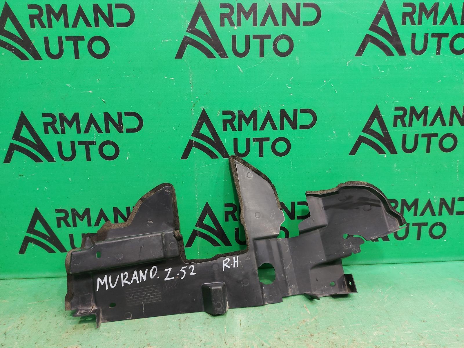Дефлектор радиатора Nissan Murano Z52 2014 правый (б/у)