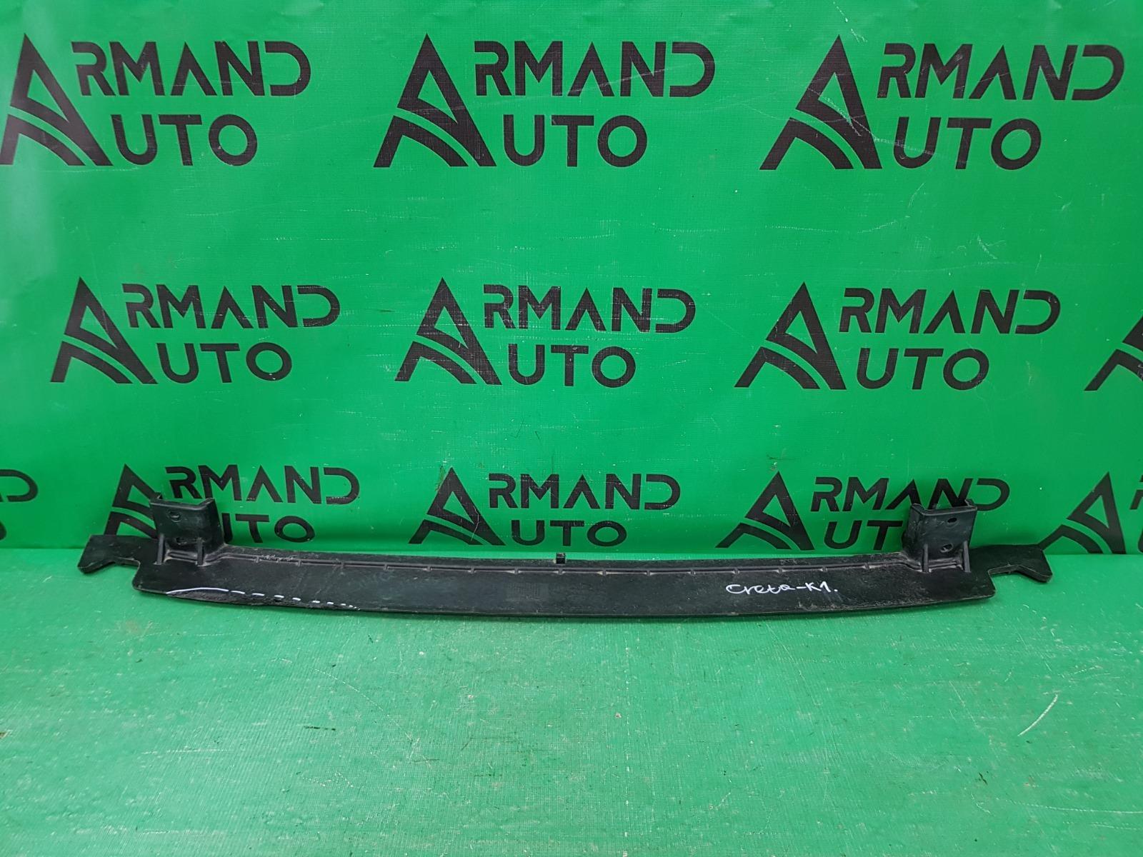 Усилитель бампера Hyundai Creta 1 2016 передний нижний (б/у)