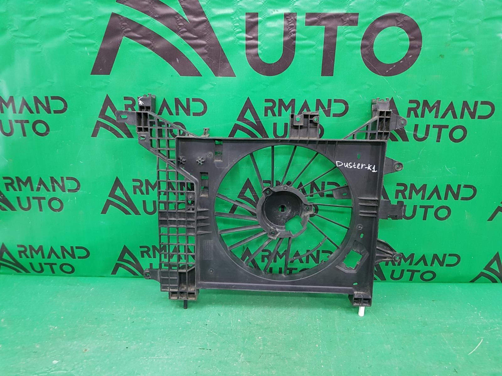 Диффузор вентилятора Renault Duster 2010 (б/у)