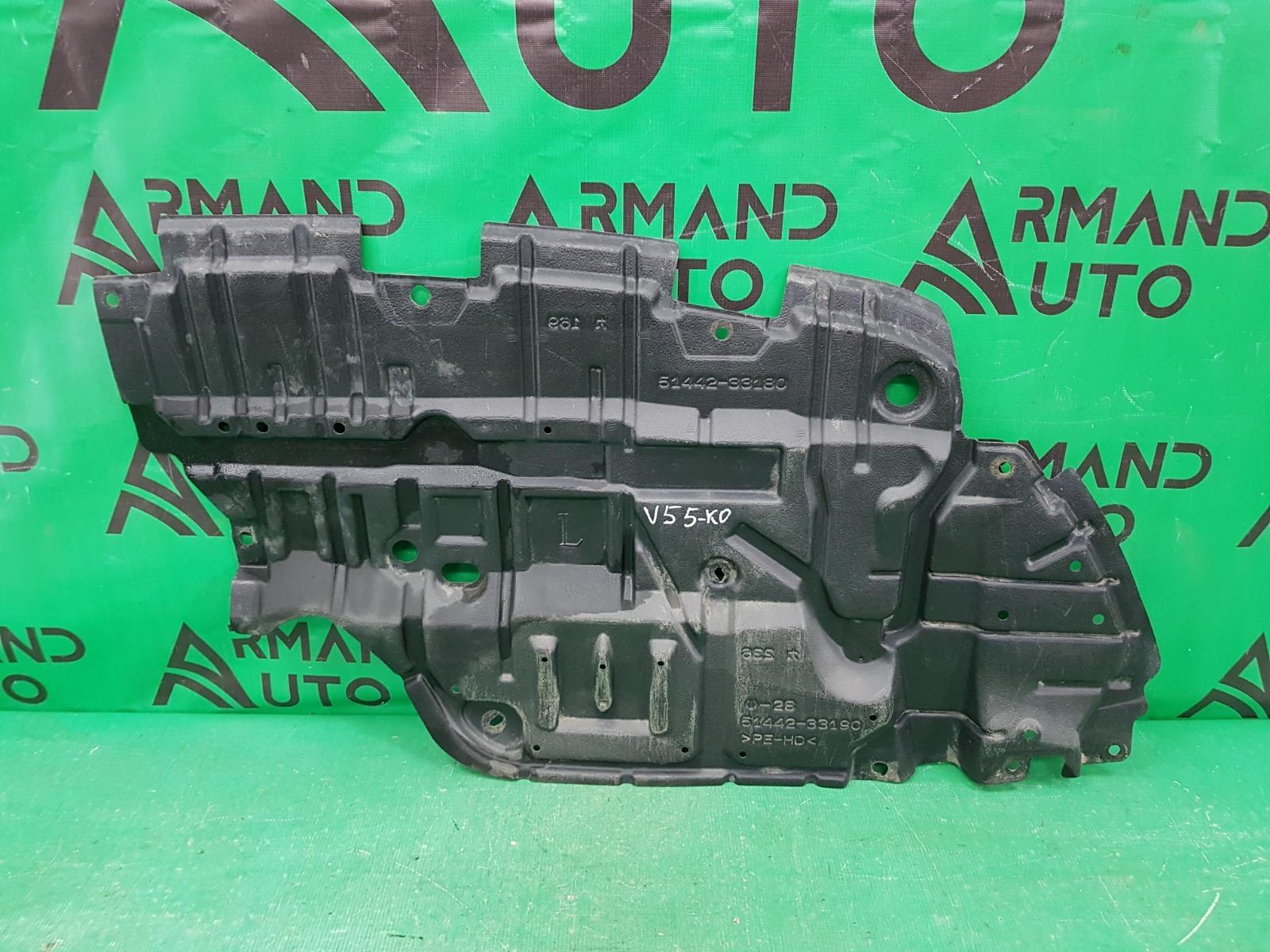 Пыльник бампера (двигателя) Toyota Camry V50 2011 левый (б/у)