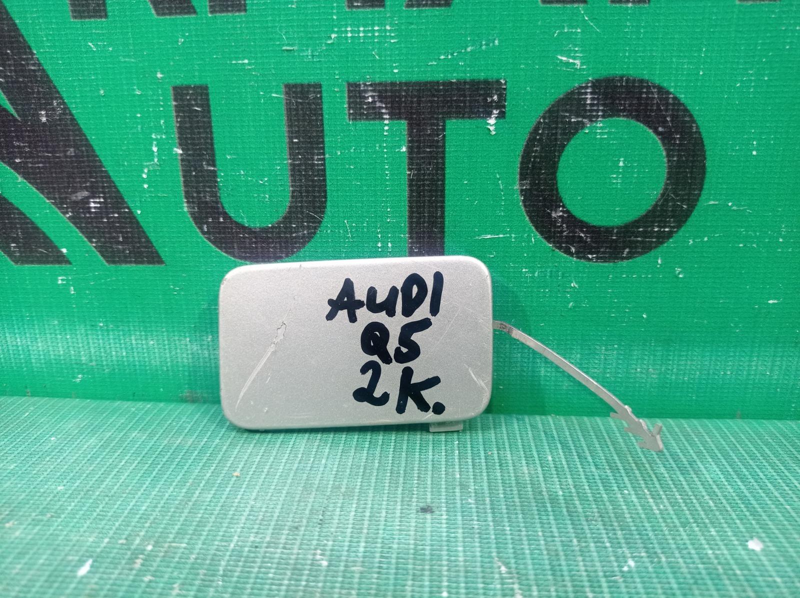 Заглушка буксировочного крюка Audi Q5 1 8R 2008 задняя левая (б/у)