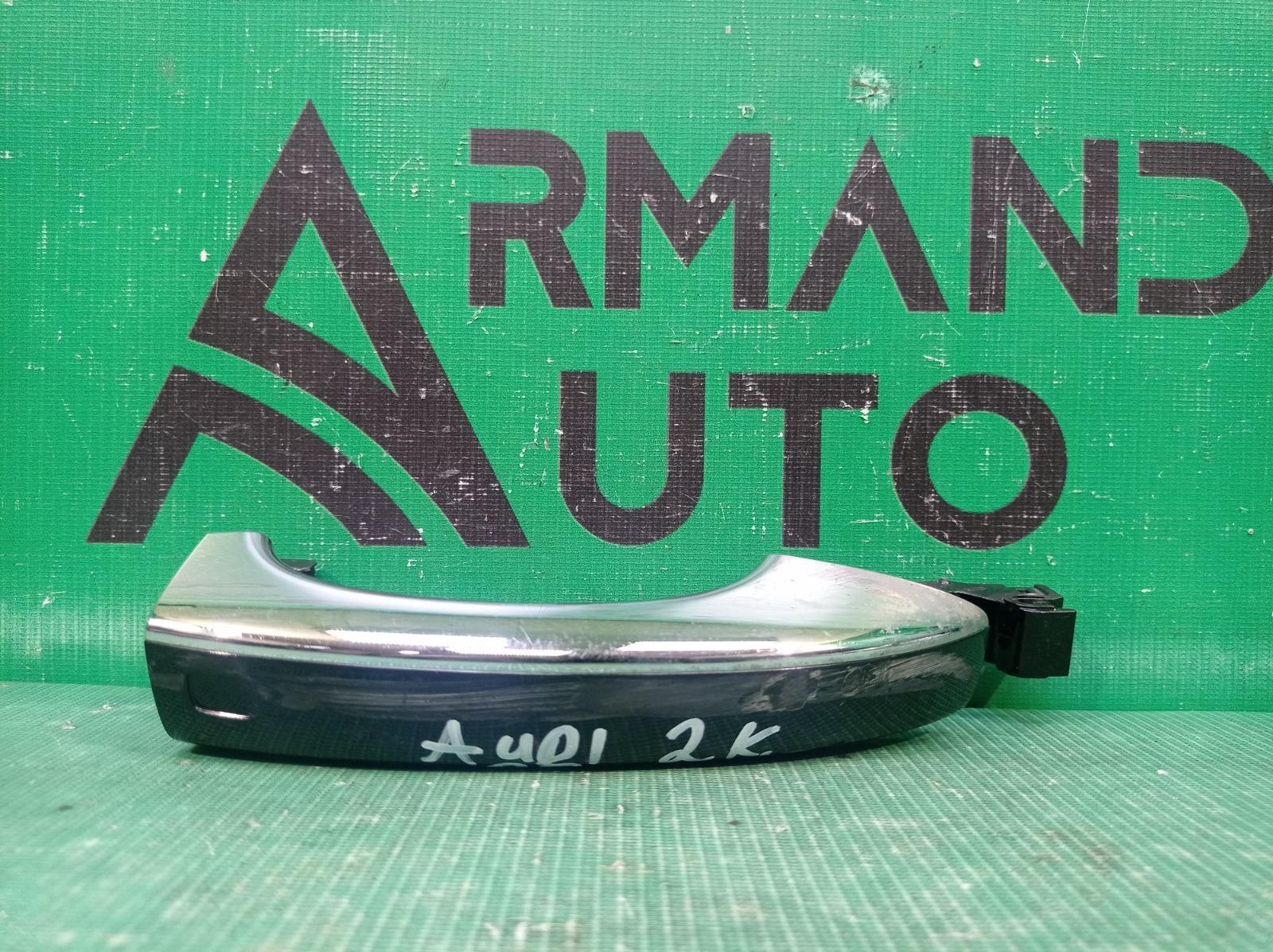 Ручка двери внешняя Audi Q5 1 8R 2012 правая (б/у)