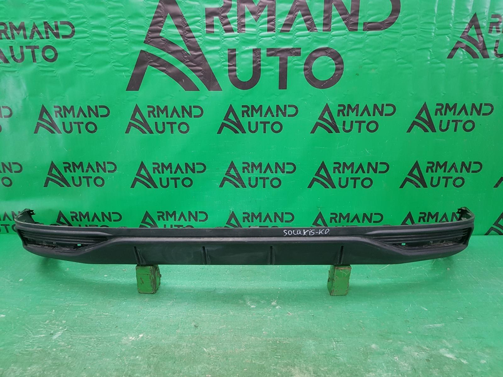 Юбка бампера Hyundai Solaris 2 РЕСТАЙЛИНГ 2020 задняя (б/у)