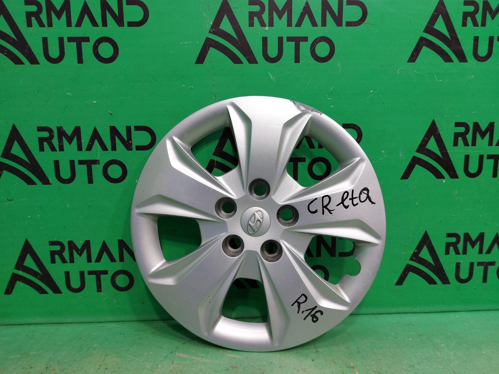 Колпак колесный r16 Hyundai Creta 1 2016 (б/у)