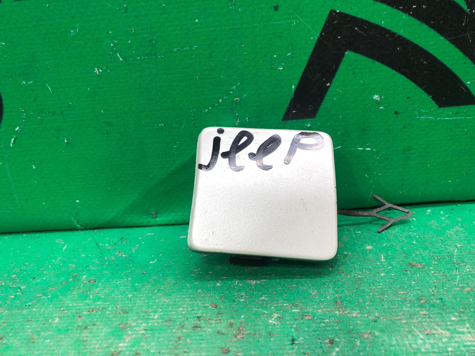 Заглушка буксировочного крюка Dodge Journey 1 2007 (б/у)