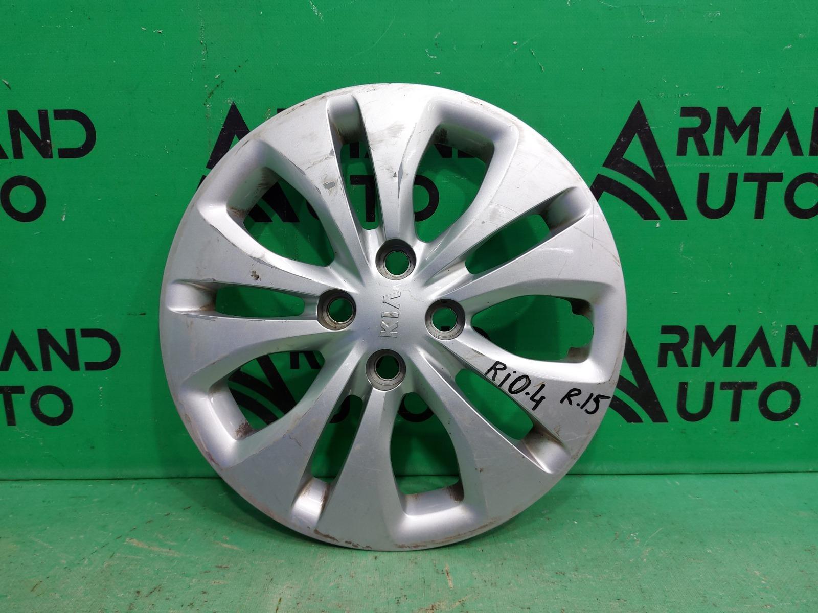 Колпак колесный r15 Kia Rio 4 2017 (б/у)