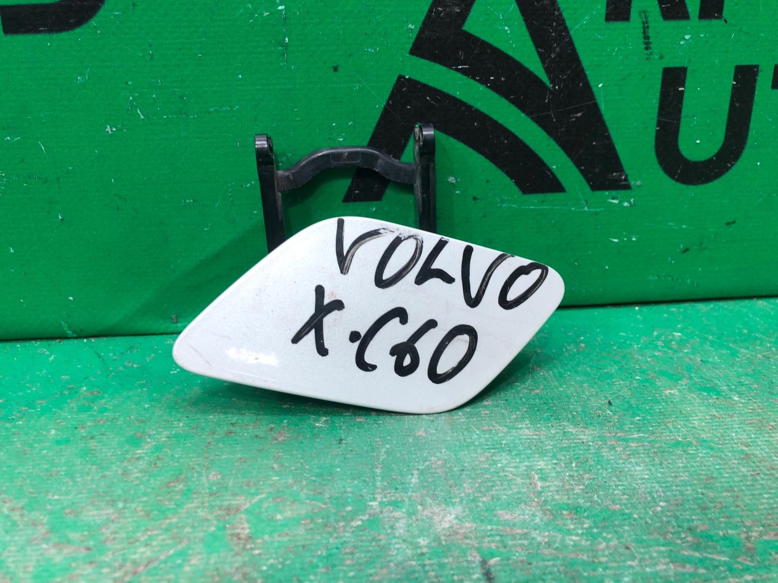 Крышка форсунки омывателя Volvo Xc60 1 РЕСТАЙЛИНГ 2013 левая (б/у)