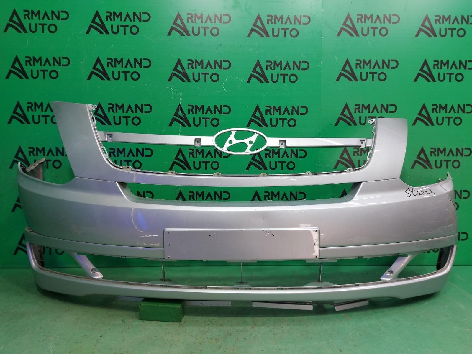 Бампер Hyundai H1 2 2007 передний (б/у)