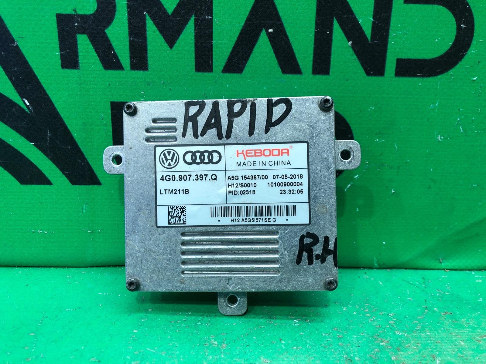 Блок фары Skoda Rapid 1 2012 правый (б/у)