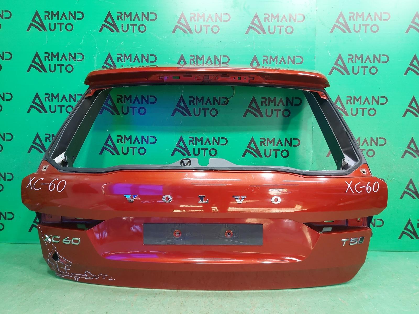 Дверь багажника Volvo Xc60 2 2017 (б/у)