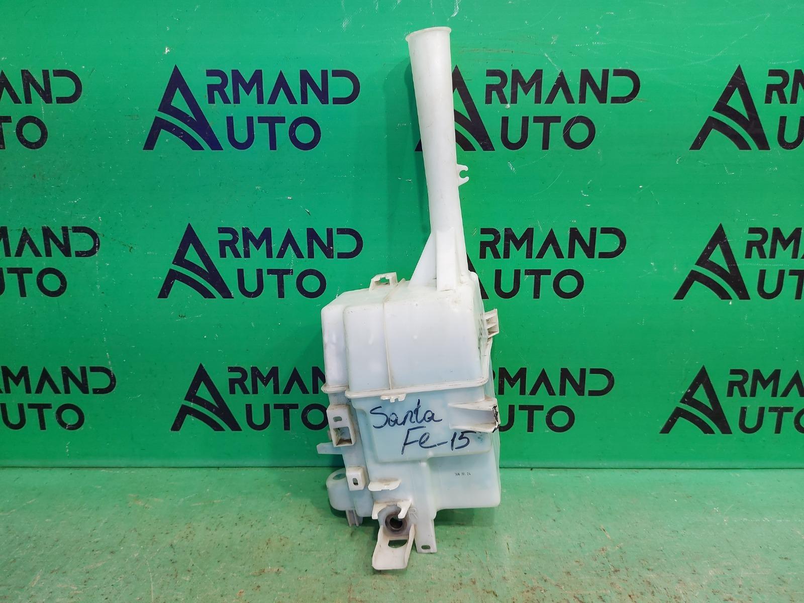 Бачок омывателя Hyundai Santa Fe 3 2012 (б/у)