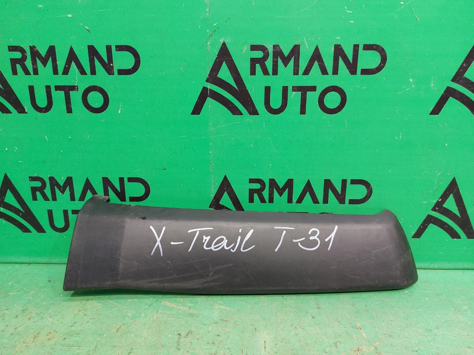 Накладка бампера Nissan X-Trail T31 2007 задняя правая (б/у)