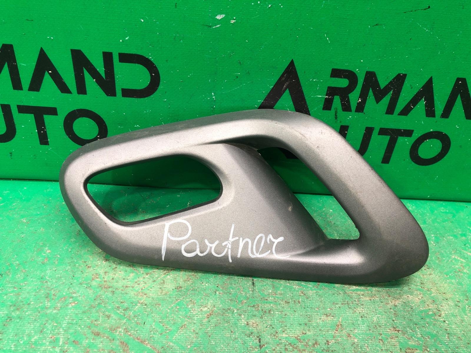 Накладка ручки двери Peugeot Partner 2 передняя левая (б/у)