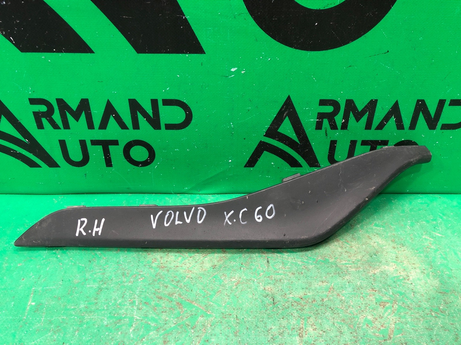 Накладка бампера Volvo Xc60 1 РЕСТАЙЛИНГ 2013 правая (б/у)