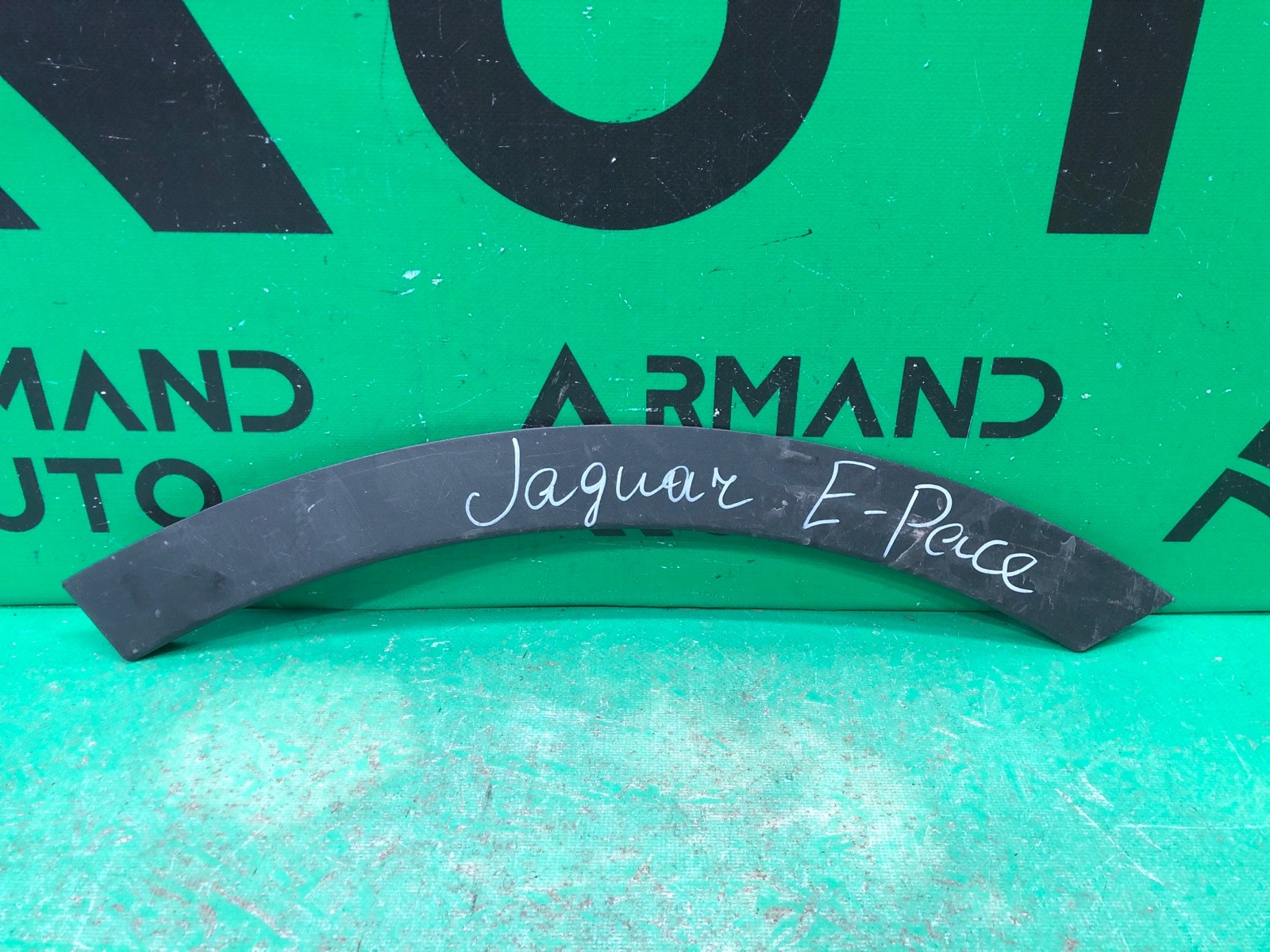 Накладка двери Jaguar E-Pace 1 2017 задняя левая (б/у)
