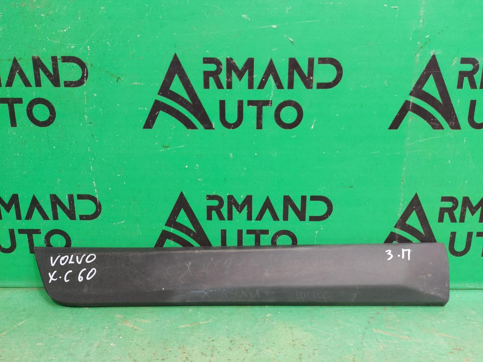 Накладка двери Volvo Xc60 1 2008 задняя правая (б/у)