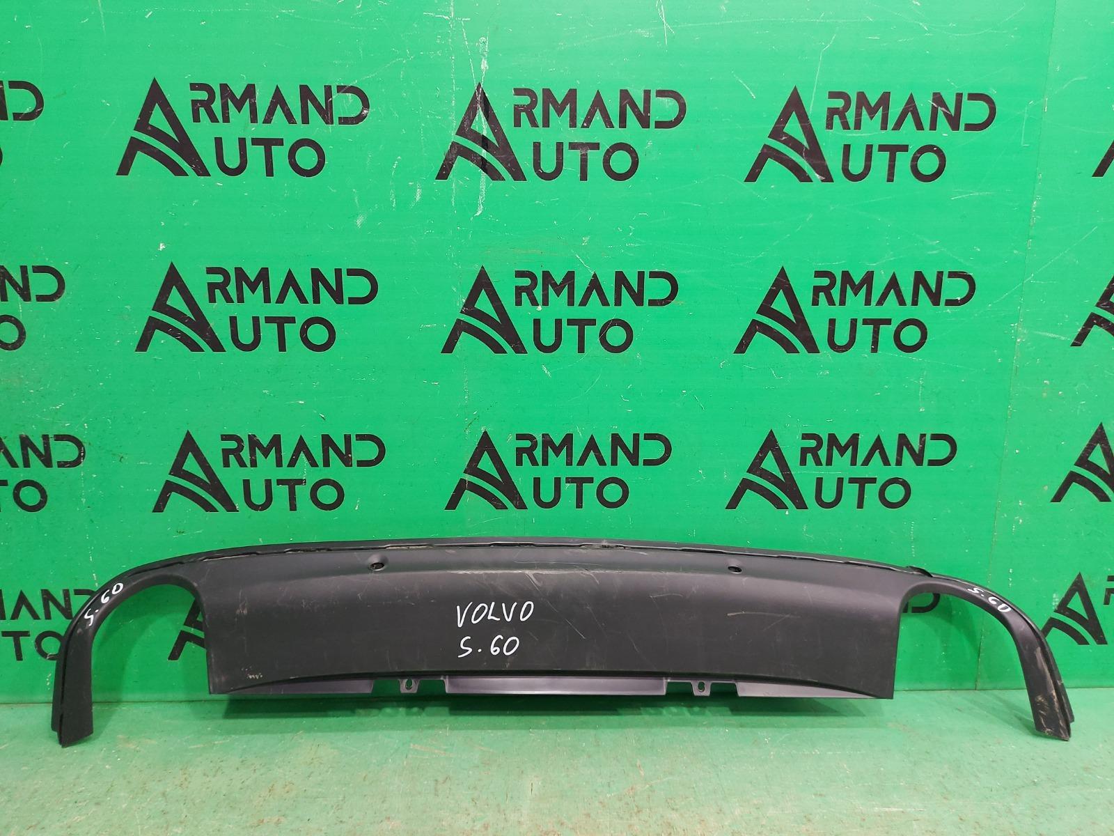 Юбка бампера Volvo S60 2 2010 задняя (б/у)