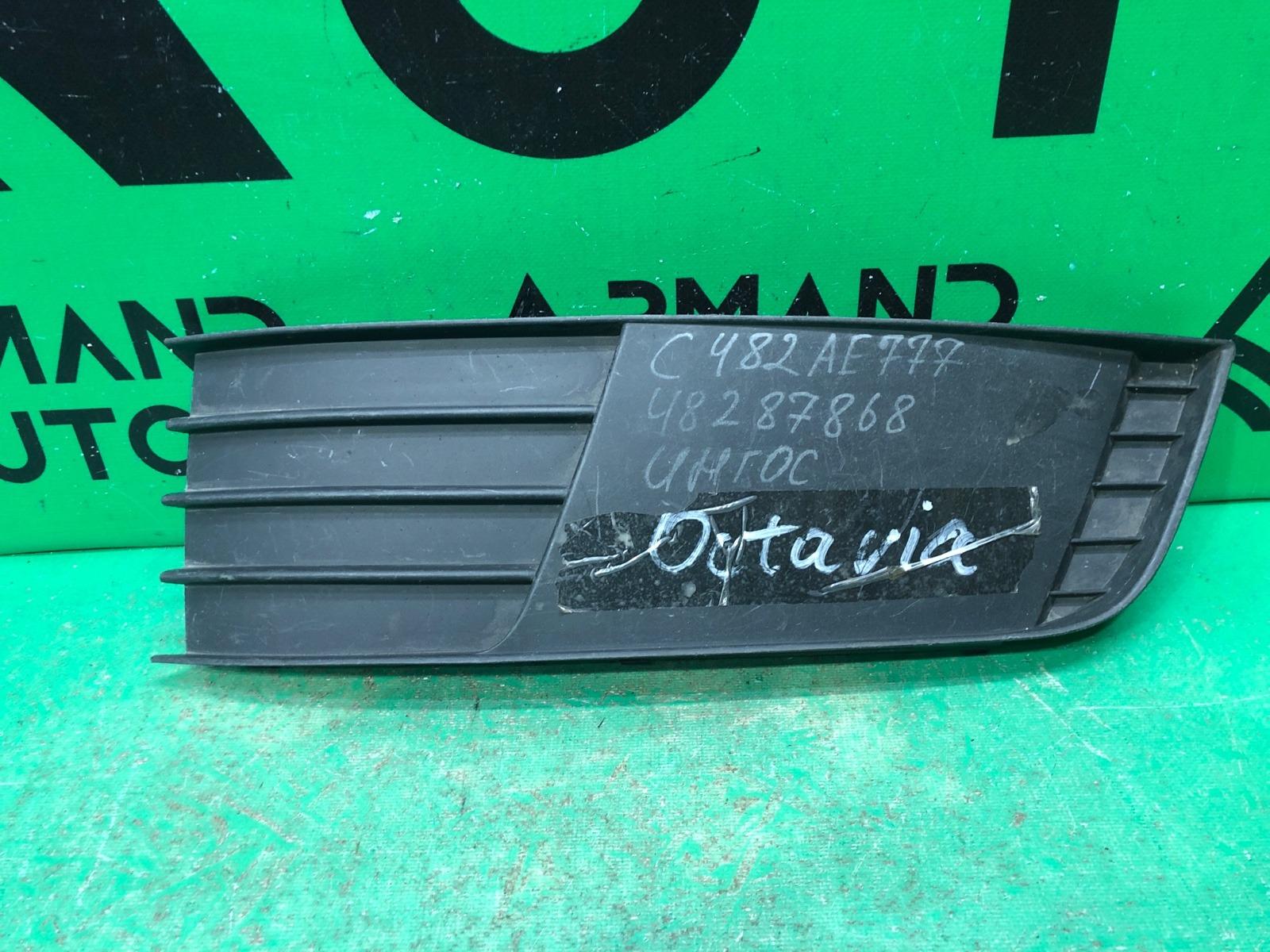 Накладка решетки бампера Skoda Octavia A7 2013 левая (б/у)