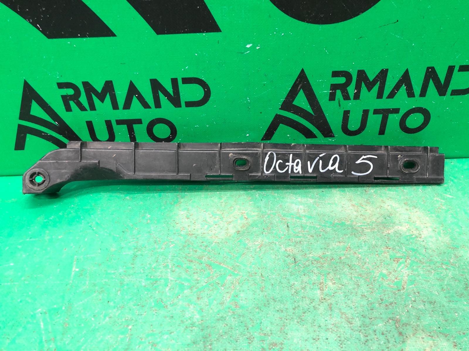 Кронштейн бампера Skoda Octavia A5 2006 задний левый (б/у)