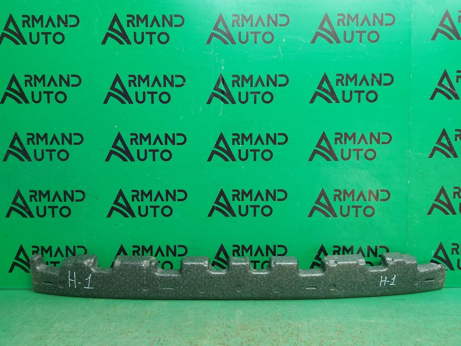 Абсорбер бампера Hyundai Grand Starex H1 2007 задний (б/у)