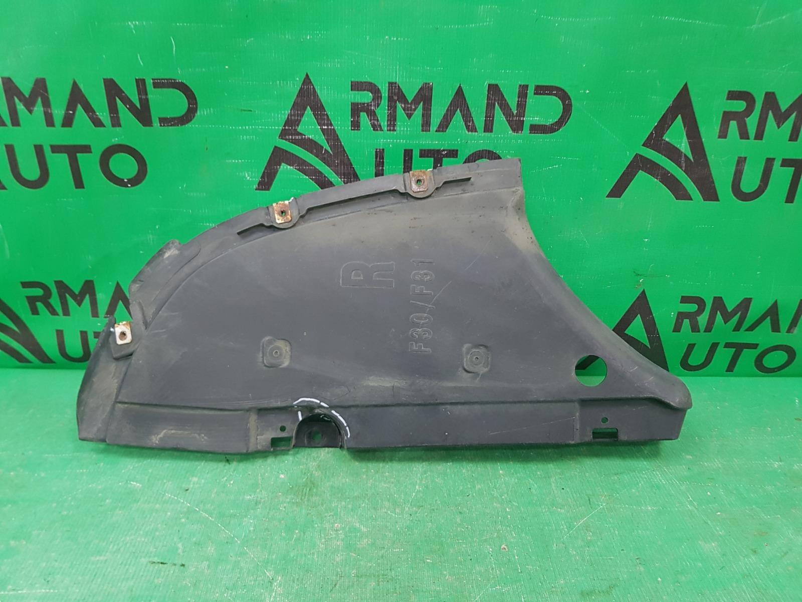 Пыльник бампера Bmw 3 F30 2011 задний левый (б/у)