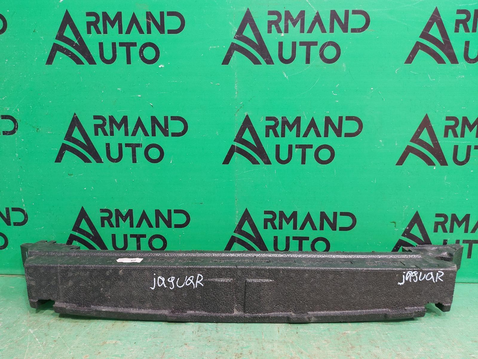 Абсорбер бампера Jaguar F-Pace 1 2016 передний (б/у)