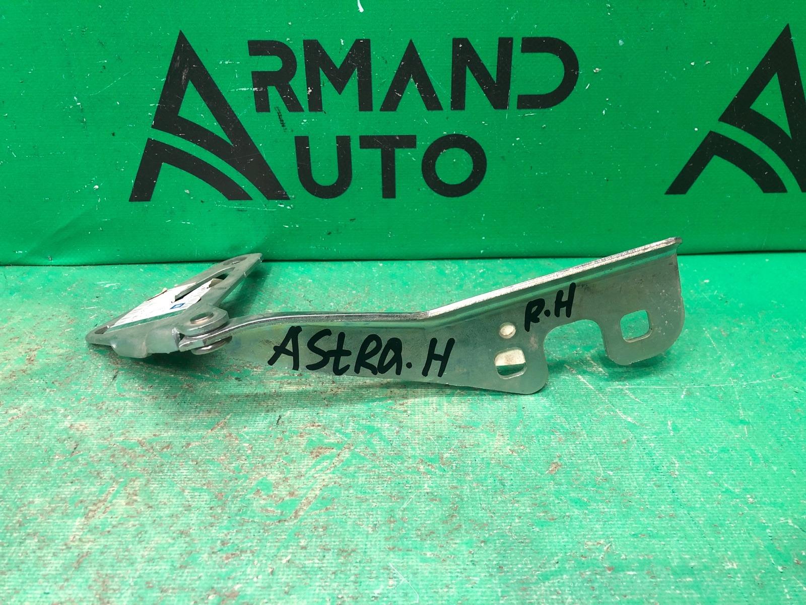 Петли капота Opel Astra H 2004 левые (б/у)