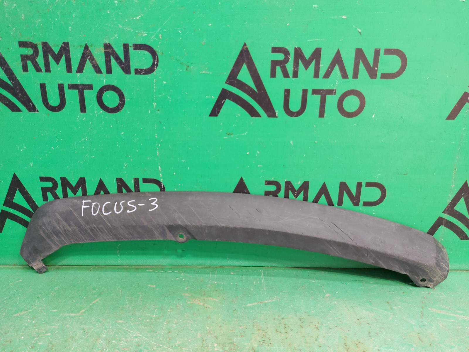 Накладка бампера Ford Focus 3 2011 передняя левая (б/у)