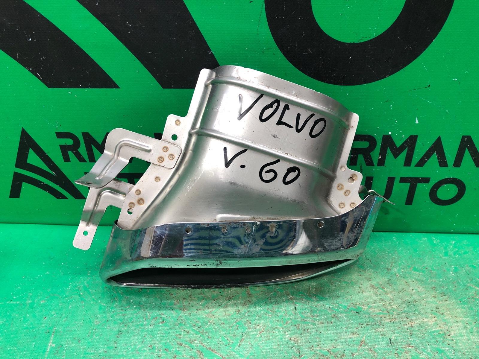 Насадка глушителя Volvo V60 2 2018 левая (б/у)
