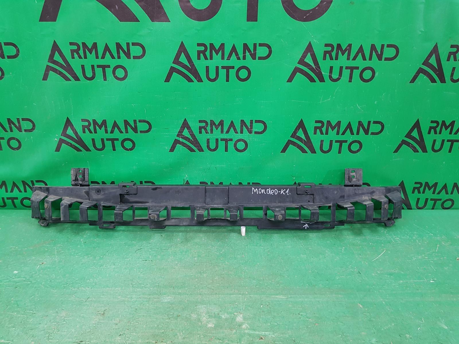 Абсорбер бампера Ford Mondeo 5 2014 передний (б/у)